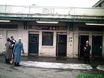 62nd Street Station Entrance.jpg