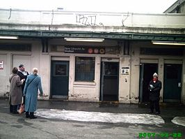 62nd Street Station Entrance.jpg
