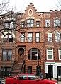 639 Carroll Street Park Slope.jpg