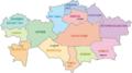 640px-Kazakhstan provinces.png