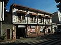 7834San Miguel, Manila Roads Landmarks 44.jpg