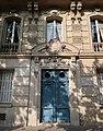 7 rue de Médicis, Paris 6e.jpg