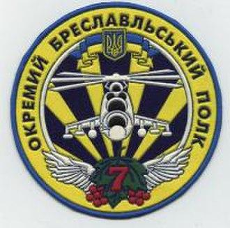 12th Army Aviation Brigade (Ukraine) - Image: 7oraa