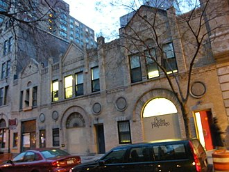 Ballet Hispanico - The space is in the former Claremont Riding Academy stables on West 89th Street that is on the National Register of Historic Places