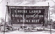 8hoursday banner 1856.jpg