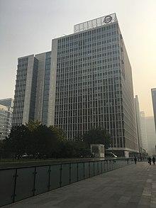 Il quartier generale della banca a Pechino