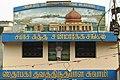 ARUL THIRU RAMALINGA SWAMIGAL MADAALAYAM, SALEM - panoramio (2).jpg