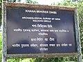 ASI board at Khana Mihirer Dhipi 01.jpg