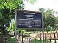 ASI board at Khana Mihirer Dhipi 04.jpg