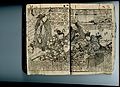 A Country Genji by a Fake Murasaki - Nise Murasaki inaka Genji.page.test.scan.02.jpg