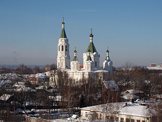 Yegoryevsk Town in Moscow Oblast, Russia