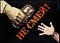 A hand stretched out to grab a glass held in another hand, r Wellcome L0032010.jpg