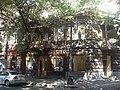 Abovyan str. Yegor Khanzadyan's house 02.JPG