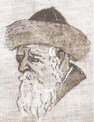 Israel Friedman of Ruzhyn - Image: Abraham Jacob Friedman I Sadigura