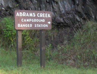 Chilhowee (Cherokee town) - Sign pointing the way to Abrams Creek Campground