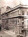 Academia Imperial de Belas Artes do Rio de Janeiro.jpg
