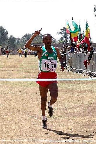 Addis Abebe - Image: Addis Abebe