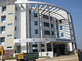Adhiyamaan College of Engineering 4-19-2014 8-51-08 AM.JPG