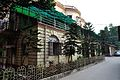 Administrative Building - Indian Museum - Kolkata 2012-12-21 2445.JPG