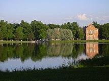 Admiralteystvo (Catharine park, Tsarskoye Selo, St.Petersburg, Russia - 2006).jpg