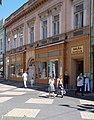 Ady Straße 7, NW, 2021 Kaposvár.jpg