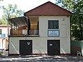 Aegon Education Center, 2016 Csillaghegy.jpg