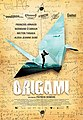 Affiche 123 Origami Fr.jpg
