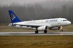 Air Astana, P4-YAS, Airbus A319-132 (37889467034).jpg