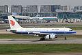 Air China Airbus A319-131 B-6236 (8734402941).jpg