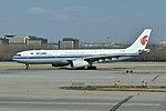 Airbus A330-343X 'B-5916' Air China (32602539827).jpg