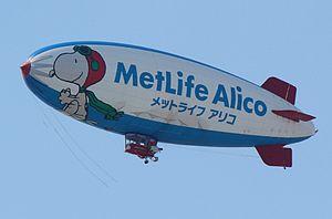 Airships with advertisement of MetLife Alico.jpg