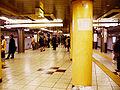 Akasakamitsuke-eki-2005 03 29 2.jpg