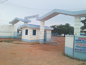 Akatsi College of Education - Akatsi College of Education main entrance