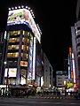 Akihabara -08.jpg
