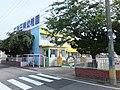 Akita-higashi Kindergarten.jpg