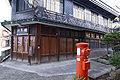 Akitora no yakata01s3200.jpg