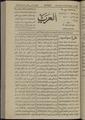 Al-Arab, Volume 2, Number 30, February 5, 1918 WDL12395.pdf