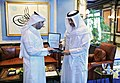 Al-Salloum Presenting Kuwait of the Sustainability to the Prime Minister.jpg