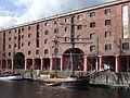 Albert Dock, Liverpool - 2012-08-31 (3).JPG