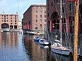 Albert Dock, Liverpool - geograph.org.uk - 12624.jpg
