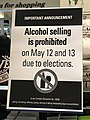 Alcohol Warning Signs in Rustans Power Plant.jpg
