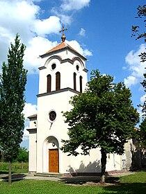 Aleksandrovo Orthodox church.jpg