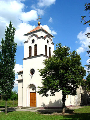 Aleksandrovo, Nova Crnja - The Orthodox Church