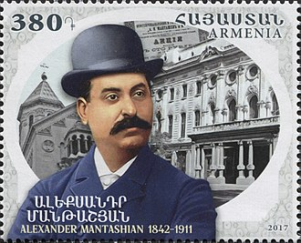 "Alexander Mantashev - Postage stamp dedicated to the theme ""World famous Armenians. 175th anniversary of Alexander Mantashian""."