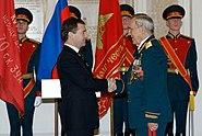 Alexei Elagin 4 December 2009