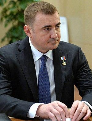 Alexey Dyumin - Image: Alexey Dyumin (2016 02 02)