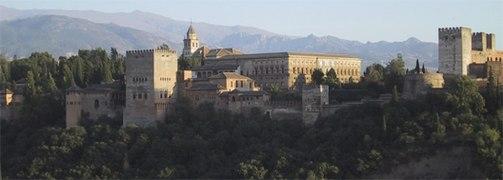 Alhambra-petit.jpg