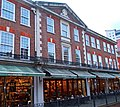All Bar One, Hill Road, Sutton, Greater Lindon.jpg