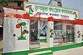 All India Trinamool Congress Office - Ganganagar - Mukundapur - Kolkata 2016-08-25 6138.JPG