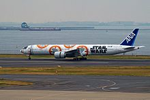 All Nippon Airways (Star Wars - BB-8 livery), Boeing 777-381(ER), JA789A (25821215260).jpg
